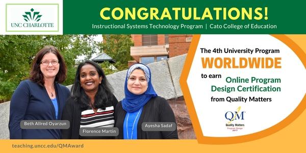 IST Program Certification